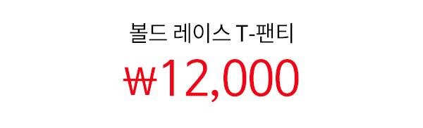 173423_price