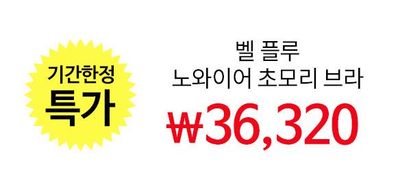 177714_price