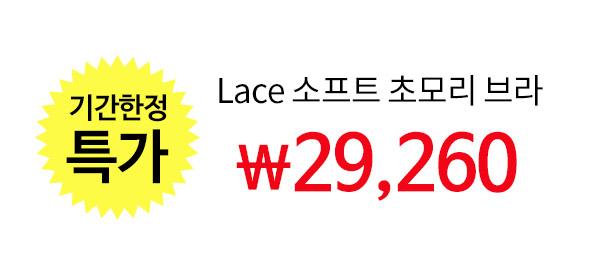 170713_price