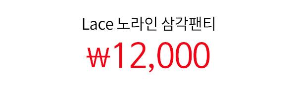 170721_price