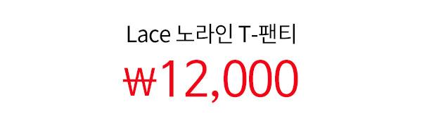 170723_price