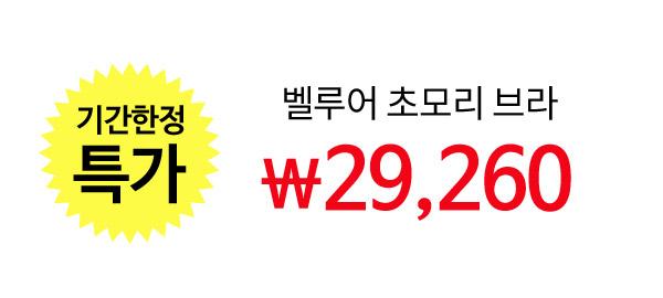 175713_price