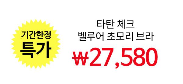 175813_price