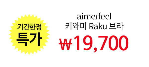 709513_price