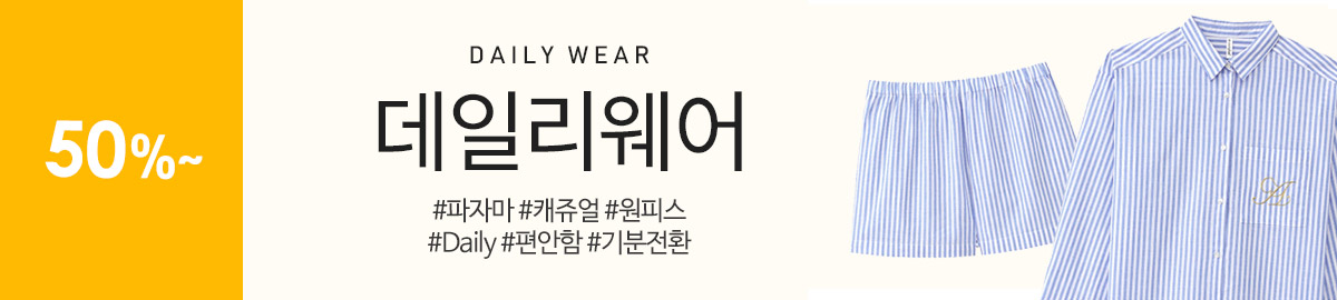 daily_wear